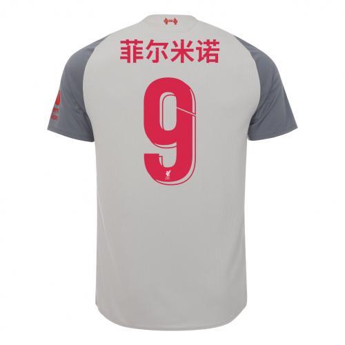 560dce9b465 Roberto Firmino gifts to buy. LFC Mens Third Shirt 18 19 ...
