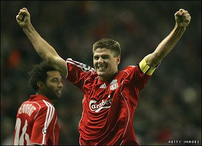 Gerrard celebrates against Inter