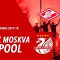 Spartak Moscow v Liverpool