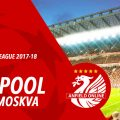 LIVE UPDATES - Liverpool v Spartak Moscow