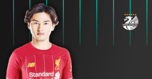 Takumi Minamino linked with LFC transfer